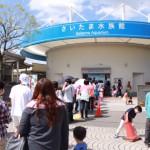 さいたま水族館は海がない埼玉っ子が喜ぶ淡水魚パラダイスだ