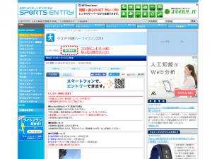 koedo_entry3