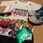 さいたま国際マラソン'17 レースレポ1 前夜~スタートまで篇