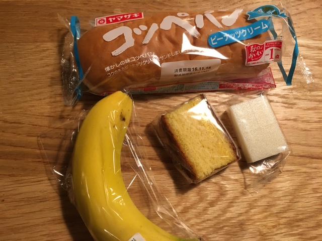 marathon-race-breakfast