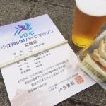 小江戸川越ハーフ2016 レポ2 スタート~フィニッシュ篇