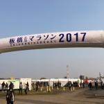 板橋Cityマラソン2017結果速報 涙のサブ3.5達成!!