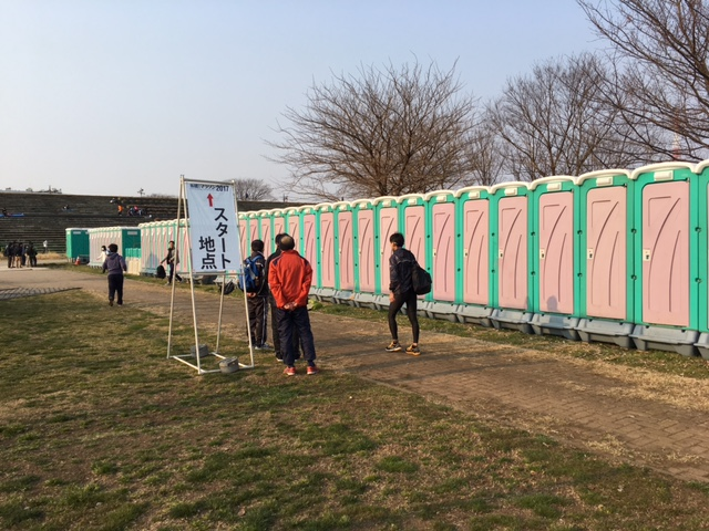 itabashi-city-marathon-rest-room