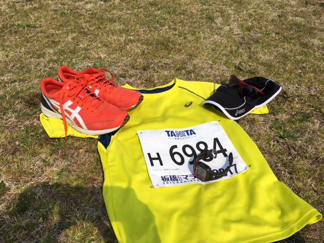 itabashi-city-marathon