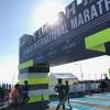 湘南国際マラソンエントリーをする前に知っておきたい5つのこと(主に埼玉県民向け)