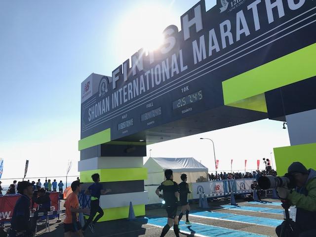 shonan kokusai marathon goal